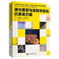 [二手旧书9成新]激光美容与皮肤年轻化抗衰老方案,(美)威廉・H・特鲁斯韦尔,9787559110381,辽宁科学技术