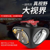 汽车后视镜 双面小圆镜360度倒车辅助镜前后轮盲区镜倒车镜大视野广角镜盲点镜
