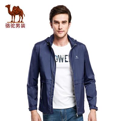骆驼男装 新款时尚可脱卸帽青年薄款夹克衫纯色外套男