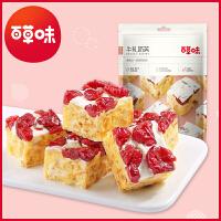 【满减】【百草味 牛轧奶芙160g】早餐食品蛋糕点心办公室零食小