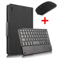 联想小新平板 蓝牙键盘10.1英寸保护套TB-X804F电脑无线键盘皮套