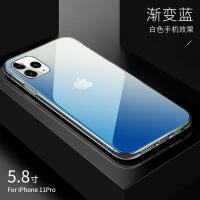 【好货优选】卡斐乐新款iphone11手机壳渐变钢化玻璃壳苹果11手机壳防摔保护套 苹果11 Pro Max 6.5