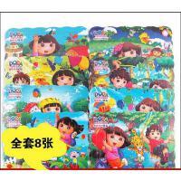 40片加厚纸质儿童拼图宝宝益智力玩具爱探险的朵拉8张3-4-5-6