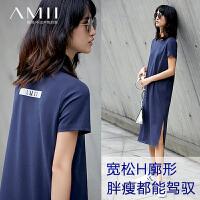 Amii简约气质短袖连衣裙女2018春夏中裙