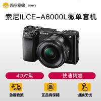 【苏宁易购】索尼ILCE-A6000L微单套机相机 专业高清wif微单反