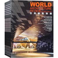 世界建筑导报 杂志 订阅2021年 资讯 学术 建筑设计案例 一年6期