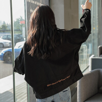 【2件1折42.9元】唐狮春装新款牛仔外套女学生韩版宽松bf风短款牛仔衣工装外套