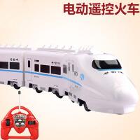 儿童遥控火车玩具 男孩电动轨道车玩具仿真小火车可充电遥控车