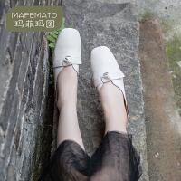 玛菲玛图包头半拖鞋女2020新款复古英伦风女鞋简约春秋单鞋真皮平底手工鞋1641-6