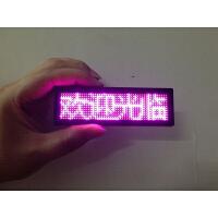 LED 显示屏 滚动走字屏 酒后代驾 电子工作 代驾胸牌 粉 9x3厘米