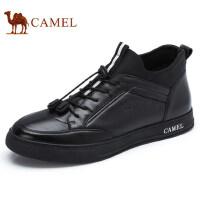 camel 骆驼高帮男鞋 秋季新款时尚男靴真皮休闲高帮皮鞋潮板鞋