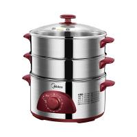 Midea美的电蒸锅 WSYH26A 多用途锅多功能电蒸锅 不锈钢智能定时三层大容量