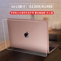 苹果笔记本保护壳macbook air电脑pro15透明磨砂13寸套12配件mac book贴膜软壳