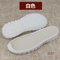 秋冬包头牛筋鞋底透明水晶女款 防滑橡胶底毛线鞋手工编织钩鞋底