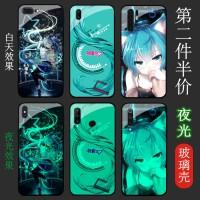 miku初音未来红米7A手机壳定制K20Pro夜光玻璃note7/6pro动漫5A女