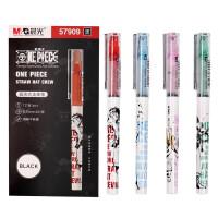 晨光 海贼王 直液式中性笔 57909全针管走珠笔 黑色考试水笔 12支