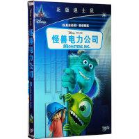 【正版】怪兽电力公司 DVD怪物公司 迪士尼动画