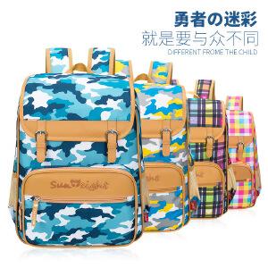 阳光8点小学生新款书包迷彩休闲背包2-6年级时尚减负