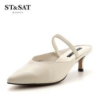 星期六(ST&SAT)专柜同款羊皮革细跟尖头时尚单鞋SS81114213