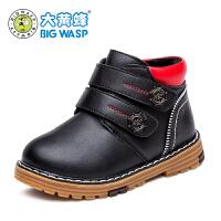 大黄蜂男童皮鞋 冬季儿童鞋子 宝宝鞋子学步鞋1-2-3岁 保暖二棉鞋