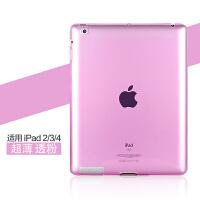 老款ipad2/3/4保护套苹果平板硅胶软后壳薄a1416/a1395爱拍a1458潮