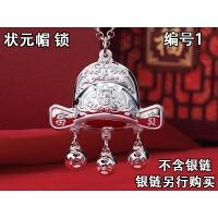 猴鸡宝宝足银手镯子长命锁S999银锁小孩男女婴儿童满月礼盒套装 状元帽 锁