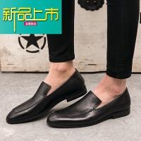 新品上市韩版休闲皮鞋男真皮英伦百搭商务透气小皮鞋男时尚型师牛皮鞋子 黑色 收藏送袜子
