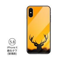 夏日清新鹿在夕下 苹果x手机壳iPhone6s个性创意7plus玻璃全包边软套8plus硅胶防摔保护