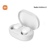 小米Redmi AirDots 2真无线蓝牙耳机红米入耳式运动 适用苹果华为