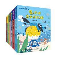 张秋生魔法童话(7册)