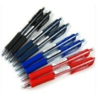三菱(Uni) UMN-152按制走珠笔 按动中性笔 水笔 0.5mm签字笔【12支1盒】