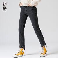 初语冬季新款黑色牛仔裤女chic直筒裤 复古紧身小脚哈伦裤女