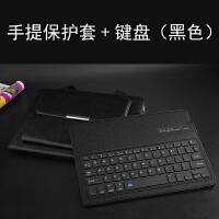 2018新款ipad蓝牙键盘保护套Air2带键盘壳Pro10.5手提皮套pro9.7网红创意手持套i ipad pro
