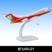 飞机模型玩具南航B787 777 737波音B747合金客机商飞c919