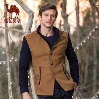 骆驼男装 开衩修身立领拼色毛呢大衣 欧美简约中长款外套