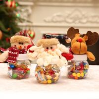 圣诞节小礼品糖果罐盒子糖果礼盒儿童幼儿园男女生平安夜创意礼物