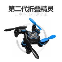 迷你遥控飞机航拍高清无人机四轴飞行器小充电男孩玩具儿童