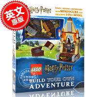 现货 乐高 哈利波特 打造你自己的冒险乐园 英文原版 LEGO Harry Potter Build Your Own