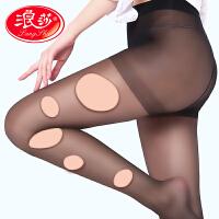 4双浪莎丝袜连裤袜夏季超薄莱卡防勾丝肉色丝袜女性感打底袜子