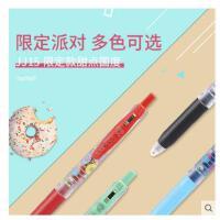 日本zebra斑马JJ15中性笔 学生用考试签字笔0.5mm可爱甜点国度限定款复古彩色水笔 创意少女心书写文具水性笔