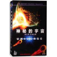 神秘的宇宙 第五季 (2DVD)
