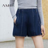 【满200减100 上不封顶】AMII[极简主义]女冬新撞色毛边线条大码休闲直筒短裤11693498