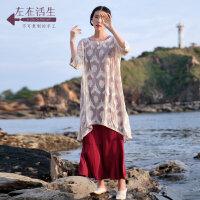 生活在左2019夏季新款文艺气质绣花桑蚕丝中袖衬衫式连衣裙开衫女