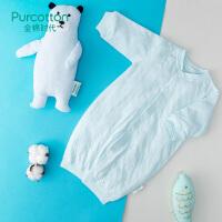 【11.11号5折疯抢】全棉时代 婴儿衣服连体服宝宝针织双层提花妙妙衣1件装