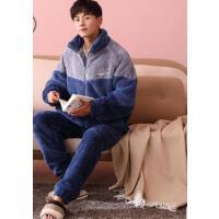 秋冬款加厚保暖冬季青少年法�m�q家居服套�b可外穿珊瑚�q男士睡衣