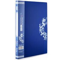 广博(GuangBo)高质感单强力A4文件夹板/彩色档案夹 中国红A2051
