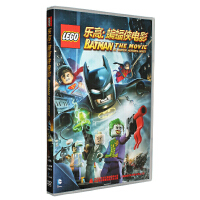 影视dvd光盘乐高蝙蝠侠电影卡通电影影碟DVD碟片
