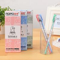 奥博文具GP-2055凯米中性笔 时尚创意可爱中性笔 0.38全针管