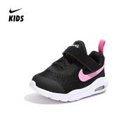 【到手价:309元】耐克nike童鞋2019夏季新款儿童运动童鞋婴童跑步鞋(0-4岁可选)AR7422 001