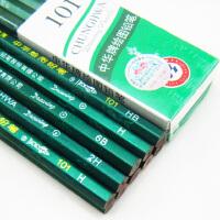 【满200减100】中华铅笔101 中华牌101绘图铅笔HB 2B 4B 6B 2H-8B小学生素描绘画专业画笔套装
